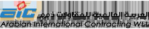 Arabian International Mechanical Contracting Est